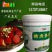 味科豬肉香精豬肉增香膏食品添加劑生產廠家耐高溫