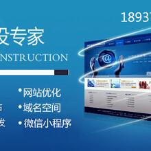 郑州网站建设、网站优化、微信小程序开发、搜狗竞价推广