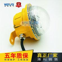 BFC8183防爆灯,LED吸顶防爆灯巷道灯