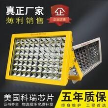 喷砂房应如何选择性价比高的led防爆灯图片