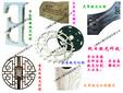上海不锈钢激光雕刻加工/面板刻字加工/标牌雕刻加工