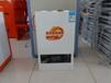 电取暖锅炉厂家供应暖气片水暖电锅炉环保节能电热地暖锅炉高频电磁电热水暖锅炉