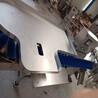 海产品自动分级机
