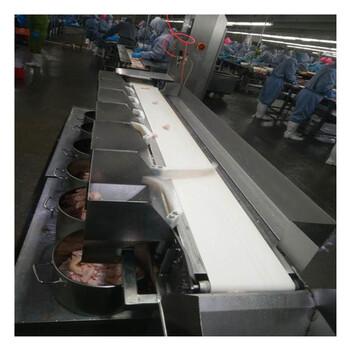 青海快三开奖号今天—供应厂家直销重量检测设备动态分选秤检重机