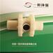 供应单孔膜曝气器一恒单孔膜曝气器厂家