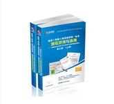 第三版GB50300-2013验收统一标准填写范例与指南