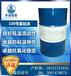 基础油指标南宁兴宁区青秀区250sn基础油用于调制软化液