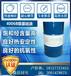 橡胶软化及润滑油调合南宁兴宁区青秀区4010环烷基橡胶油
