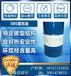 低凝点低芳烃南宁兴宁区青秀区sbs环烷橡胶填充油价格