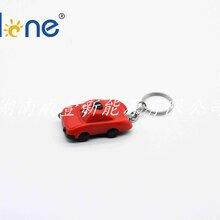 太阳能钥匙扣卡通Led小汽车儿童玩具创意DIY玩具新奇特汽车迷你图片