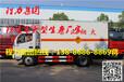 9.6米危险品废物运输车销售点