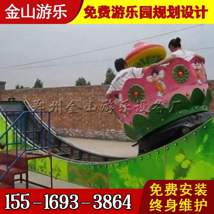 郑州金山儿童游乐设施欢乐飞车价格厂家供应欢乐飞车产地