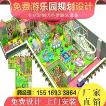 儿童乐园淘气堡淘气堡厂家直销淘气堡多少钱淘气堡质量保证