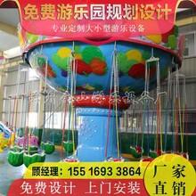 西瓜飞椅厂家直销新款游乐设备图片西瓜飞椅质量可靠