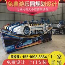 弯月飞车造型美观新款游乐设备弯月飞车报价优惠