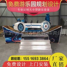 弯月飞车质量可靠弯月飞车厂家直销室外游乐设备图片
