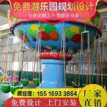 西瓜飞椅造型美观儿童游乐设备图片西瓜飞椅报价实惠