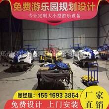 弯月飞车价格优惠室外游乐设备图片弯月飞车报价
