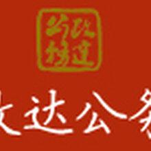 南阳政府培训网领导干部培训中心