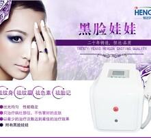 黑脸娃娃美容机,激光洗眉仪器图片