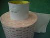 泡棉双面胶_供应3M4920泡绵双面胶0.4MM厚3M双面胶
