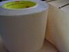 3m9500pc强力防水透明胶带牛皮纸pet双面胶原装正品3m9500举报