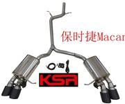 KSR阀门排气管保时捷Macan排气管改装保时捷Macan改装阀门排气管图片