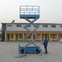 济南强众升降机移动式升降机剪叉式升降机