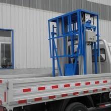 高空作业升降平台铝合金式升降机车载式升降机