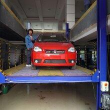 厂家直销汽车举升机单柱、双柱举升机、四柱升降机图片