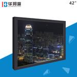 华邦瀛42寸液晶监视器厂家液晶监视器价格图片