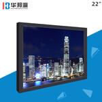 华邦瀛21.5寸液晶监视器厂家工业级液晶安防监视器图片