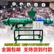 猪粪脱水处理机猪粪固液分离机项目补贴厂家直销一口价