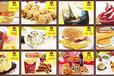 西式快餐连锁加盟,贝克汉堡连锁加盟品牌
