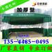 广东大型推拉雨棚可移动装卸货物雨棚伸缩帆布雨篷制作移动帆布蓬移动式车棚