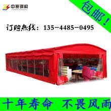 定制帐篷大型仓库篷活动伸缩雨棚移动蓬大排档烧烤帐篷