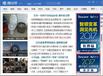 2017腾讯智汇营销峰会·长沙站精英品鉴会议