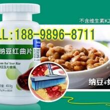红曲纳豆甾醇压片糖果包工包料代加工厂家