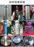 樂清電器塑料激光打碼機柳市木金屬制品激光雕刻機