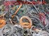 马鞍山市废电缆回收光伏电缆回收