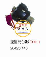 供应烟草机械配件流量离合器20423.146图片