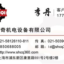 卡盘?Hainbuch卡盘3016/0001,现货供应HAINBUCH卡盘图片