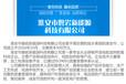 江苏磐岩专业厂家生产定制硅胶加热器/油桶加热/烤杯机加热
