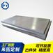 江苏淮安模具模架塑料模五金模冲压模压铸模吹塑模连续模