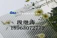 蒙阴阳光板地址,蒙阴阳光板公司,蒙阴阳光板