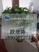 枣庄阳光板雨棚枣庄阳光板通道枣庄阳光板顶棚