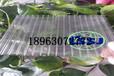 峄城阳光板峄城阳光板价格峄城阳光板性能