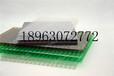 泰安陽光板廠家,泰安陽光板地址,泰安陽光板電話