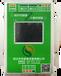 武漢華牧智能養殖設備HM10+空氣質量傳感器