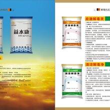 武汉华牧科技渔乐丰营养添加剂图片